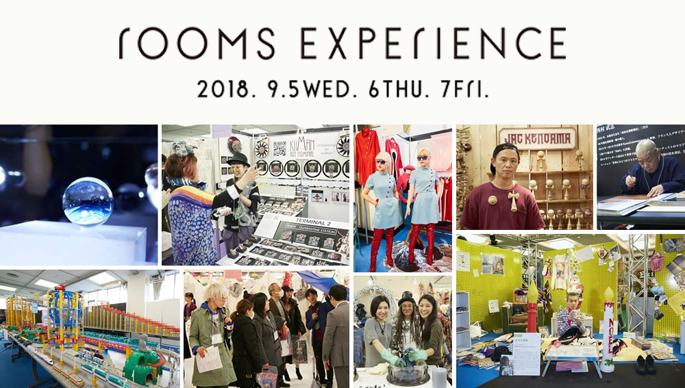 rooms EXPERIENCE 37